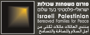 PCFF-logo